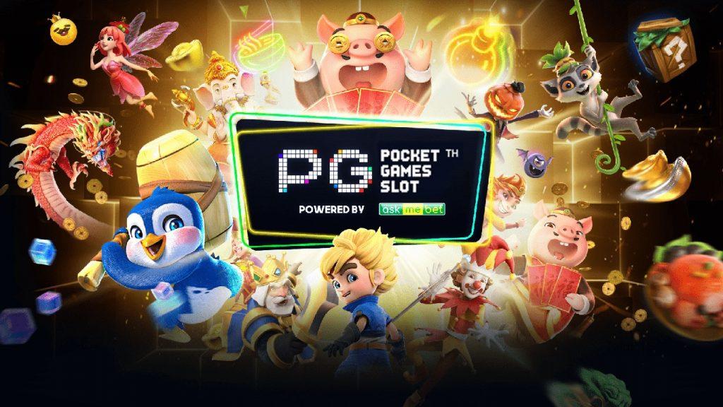 Pg slot เกมออนไลน์เล่นสนุกผ่านมือถือแถมได้เงินด้วย